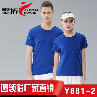 T恤衫定制的质量好坏辨别(一)