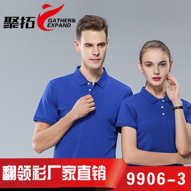 T恤衫定制你选对颜色了吗?