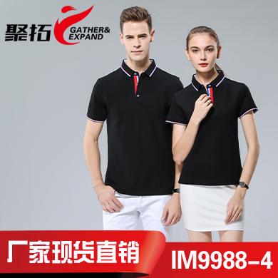 T恤衫定制面料主要影响因素有哪几个