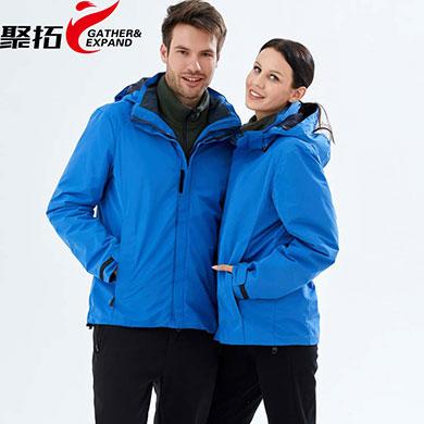 三合一冲锋衣CF1901-2