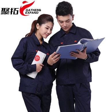 电焊工冬季厂服