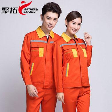 工程棉服AC09-5
