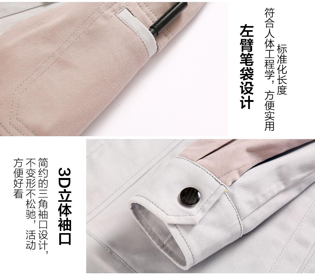 棉服工装袖口细节