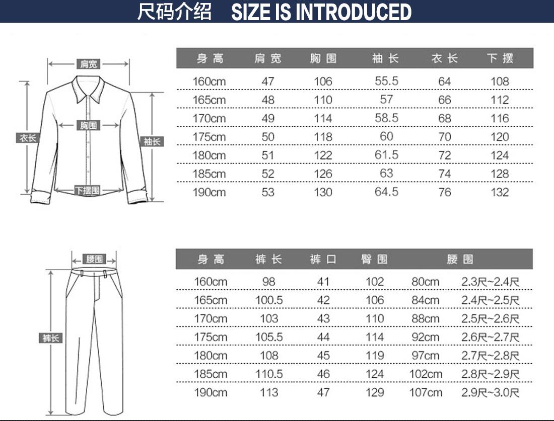 棉服工装尺码表