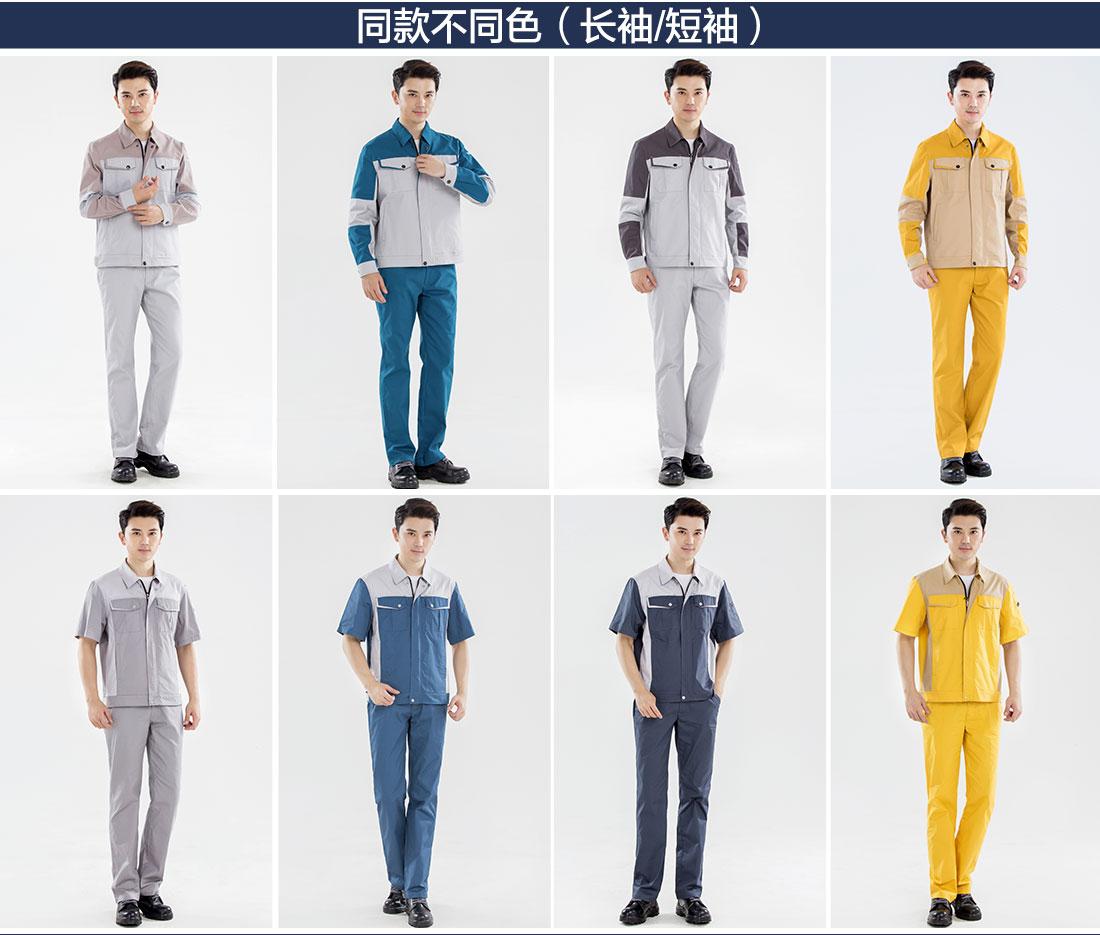 棉服工装不同颜色款式图