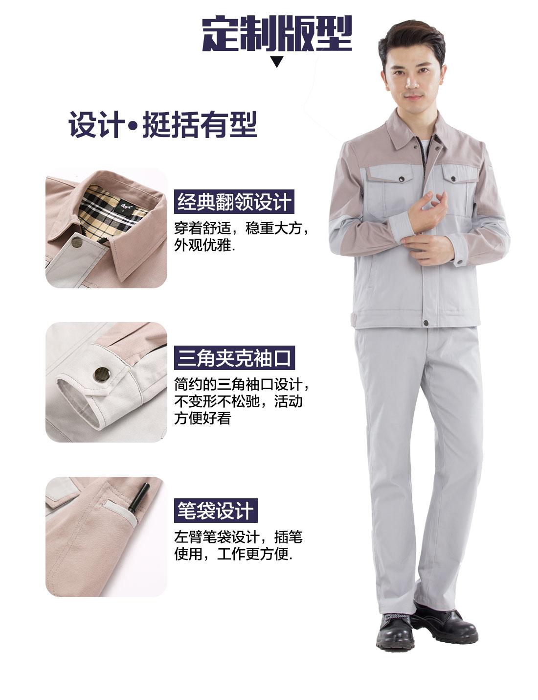 棉服工装定制版型