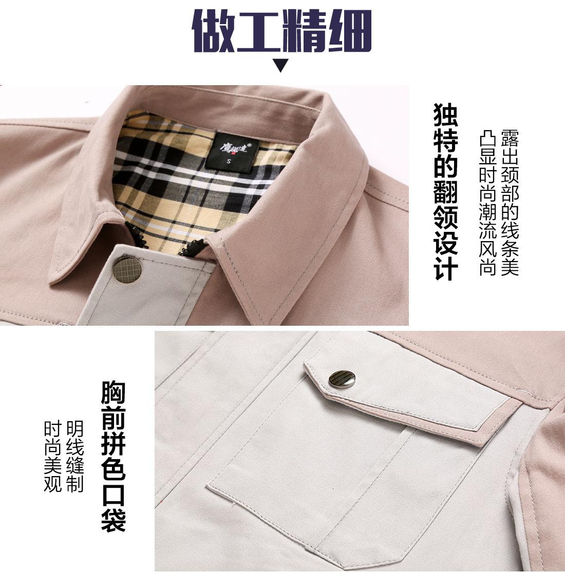 棉服工装领口细节