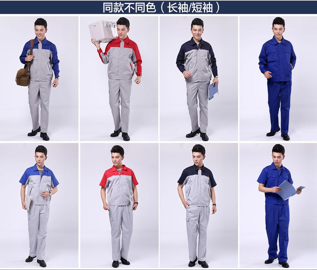 冬季棉服工作服同款不同色展示.jpg
