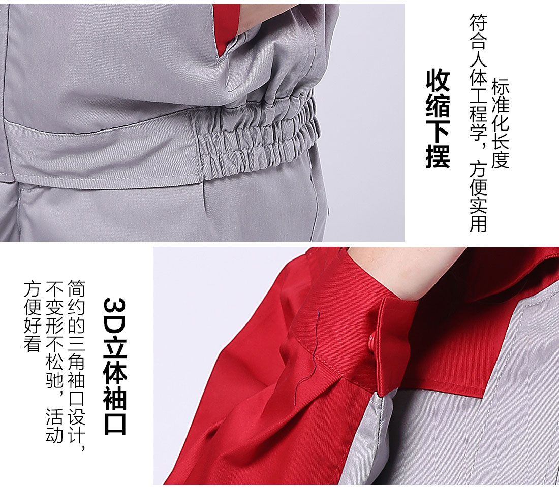 冬季棉服工作服下摆和袖口细节展示.jpg