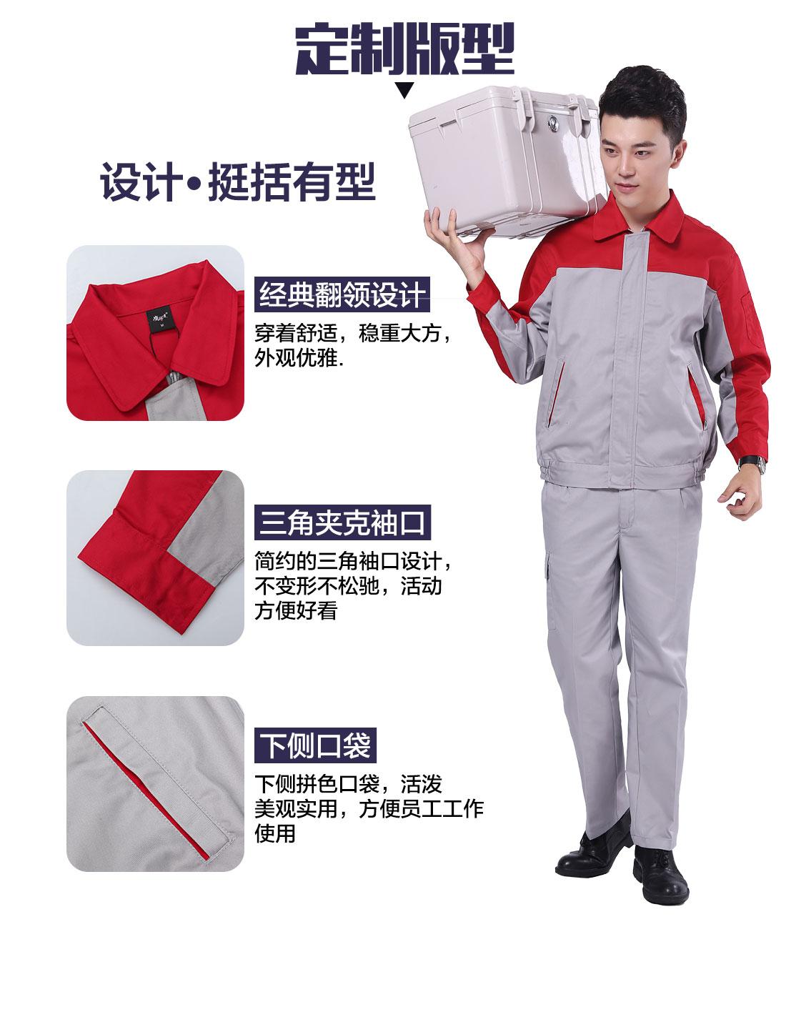 冬季棉服工作服版型设计.jpg