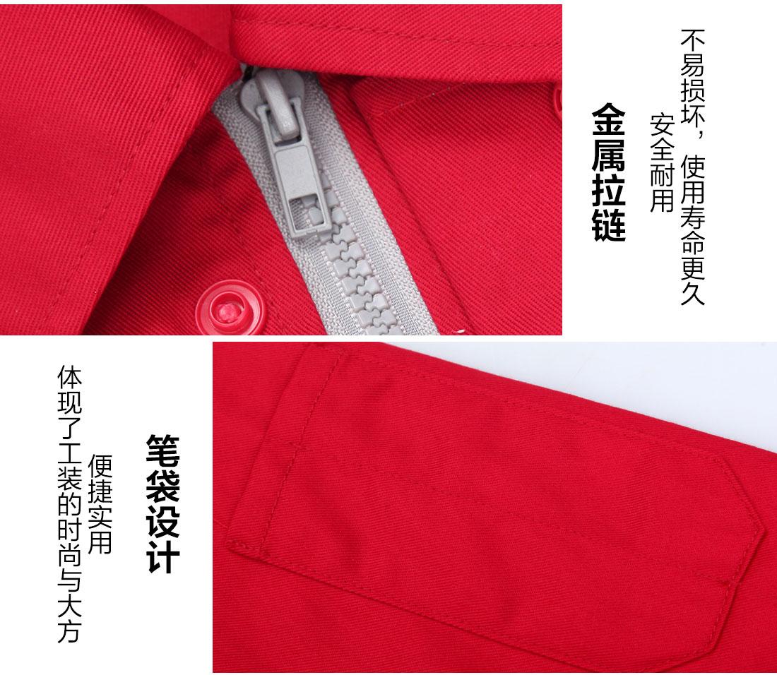 冬季棉服工作服拉链和笔袋细节展示.jpg