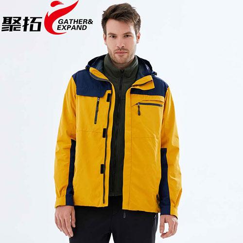 冬季冲锋衣定制要具备那些要求?