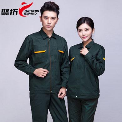 冬季工作衣AC01-1