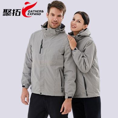 防寒冲锋衣CF1904-1