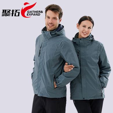 冲锋衣订制厂家的流程你了解吗?