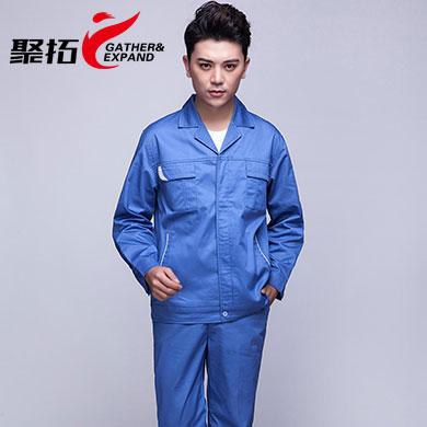 机械加工工作服AC04-4