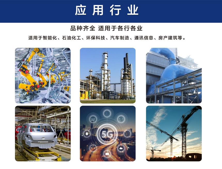 电力施工单位工作服应用行业.jpg