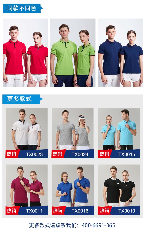 夏季广告T恤衫