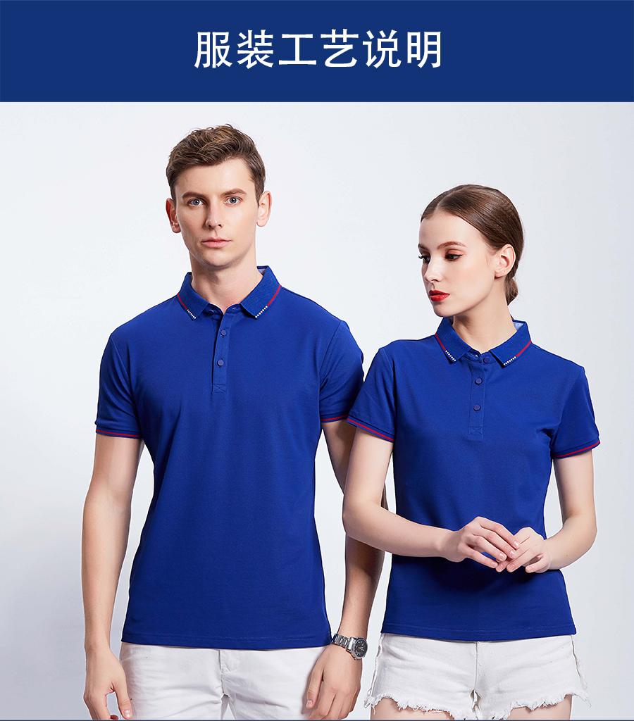 夏季广告T恤衫主图展示.jpg