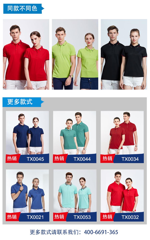 夏季广告T恤衫同款不同色.jpg