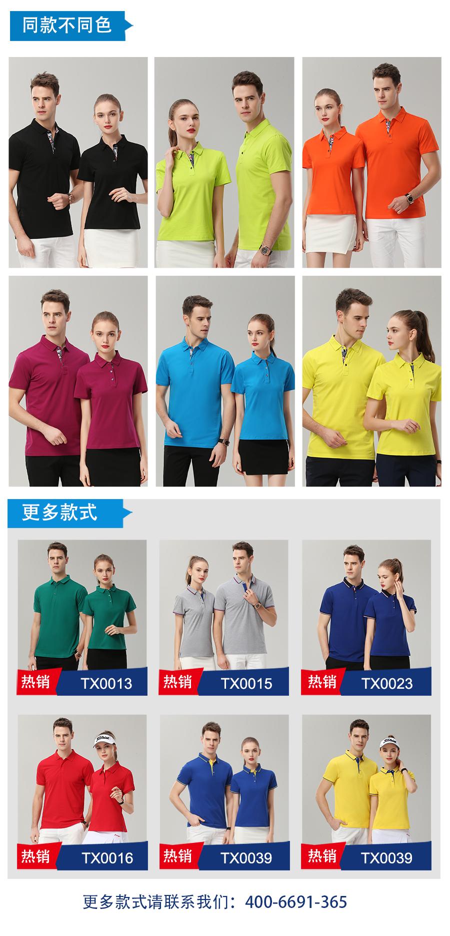 广告衫同款不同色.jpg