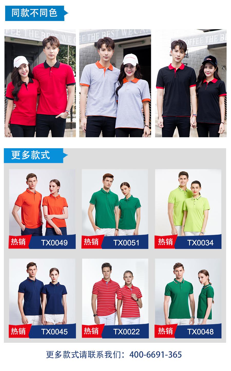 订做文化衫同款不同色.jpg
