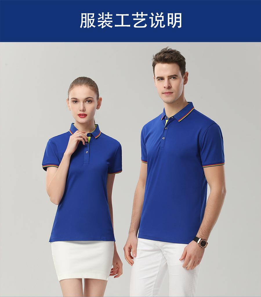 T恤衫工作服.jpg